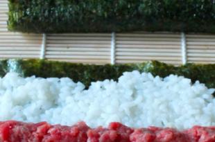sushi carne