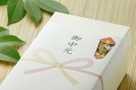 ochugen giapponese