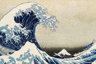Arte contemporanea giapponese, prima parte