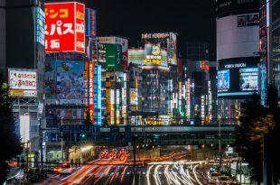 Tecnologia sostenibile in Giappone