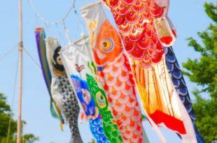 Golden Week: le feste di primavera in Giappone