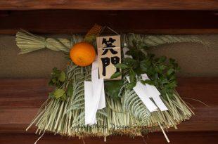 Addobbi per il capodanno giapponese