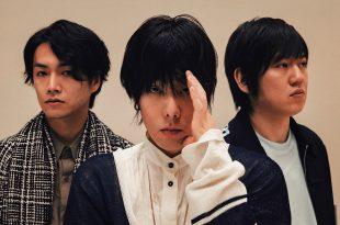 Musicisti e band giapponesi