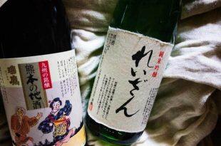 Tutte le varianti del saké